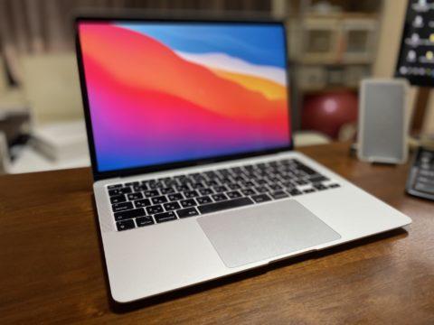 ついに買ってしまった M1チップ MacBook Air